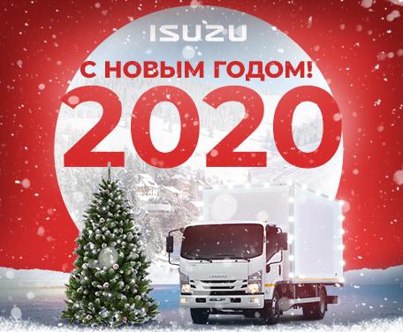 https://www.isuzu.ru/upload/iblock/d54/isuzu-ny_news.jpg